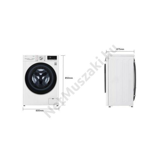 LG F2DV5S7S1E Mosó-szárítógép 7/5 Kg